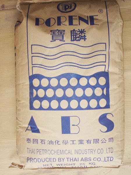 长期代理原包ABS/8434/上图片/长期代理原包ABS/8434/上样板图