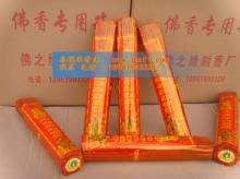 供应竹签香价格