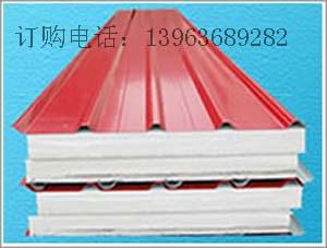 供应红色彩钢复合板,彩钢岩棉板,电话:13963689282