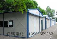 供应山东彩钢活动房,彩钢板活动房,电话:13963689282
