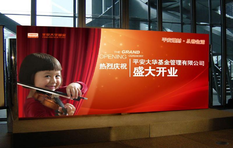 供应上海年会圣诞活动-主持人演员互动黄包车