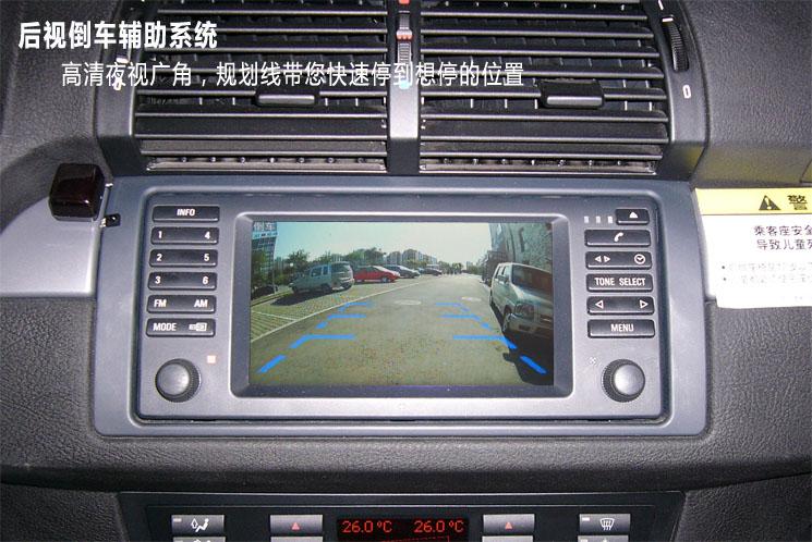 导航_导航供货商_供应宝马老款x5加装导航倒车