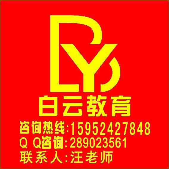 苏州室内装潢培训苏州学室内设计苏州建筑装潢设计培训