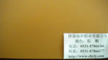 黄色铝卷/黄色铝卷价格/黄色铝卷规格/黄色铝卷材质/黄色铝卷性能