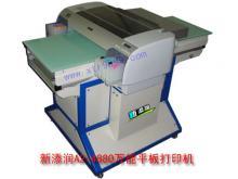 供应工艺礼品加工印刷设备精品数码彩印设备万能打印机