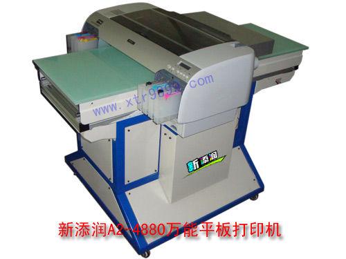 供应工艺礼品加工印刷设备精品数码彩印设备万能打印机图片