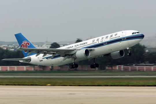 香港东莞到肯尼亚蒙巴萨内罗毕空运快递KQ航空直达东莞最便捷的物流图片