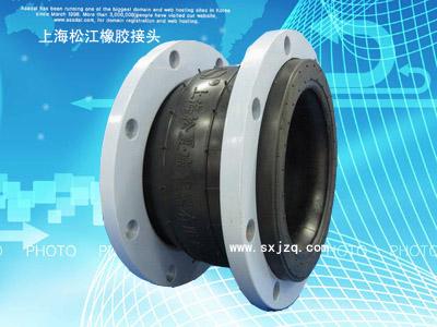 供应上海双球体耐高温耐油耐橡胶接头批发