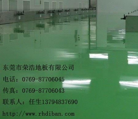 供应东莞耐力牌环氧地板漆 东莞环氧树脂地板漆厂家