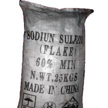 供应硫化钠-硫化碱