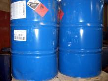 供应3-巯基丙酸