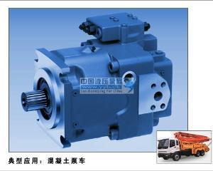 供应伊顿7620液压泵,伊顿液压泵,伊顿液压油泵维修,搅拌车主油泵批发