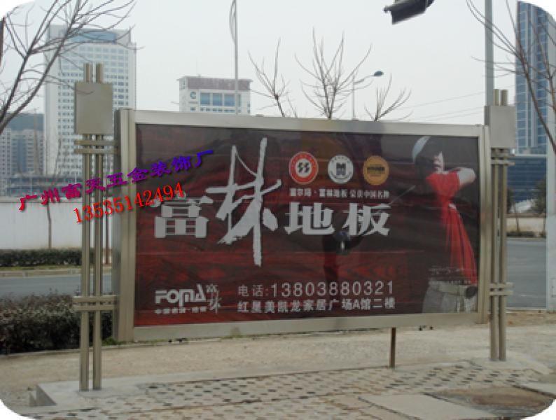 供应广州室内指示牌 公园指示牌 不锈钢指示牌制作厂金属指示牌