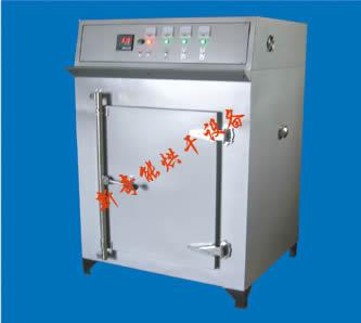 供应干燥箱工业烤箱批发