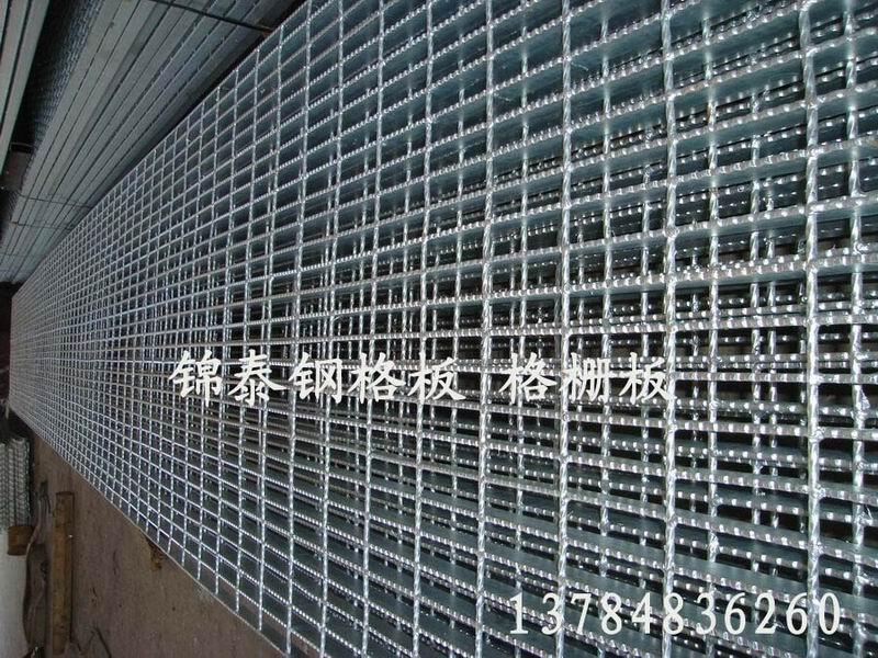 供应焊接钢格板批发