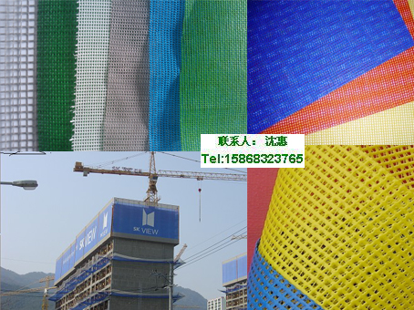 供应安全网格布、防护网用布