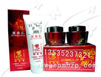 供应香港靓嘉丽白里透红中药祛斑二合一图片