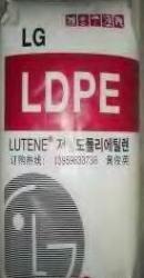 供應低密度高壓聚乙烯LDPE