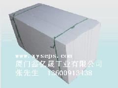 供应泡沫塑料包装制品