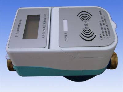 多用户IC卡水表图片/多用户IC卡水表样板图