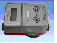IC卡智能热水水表 IC卡热水水表