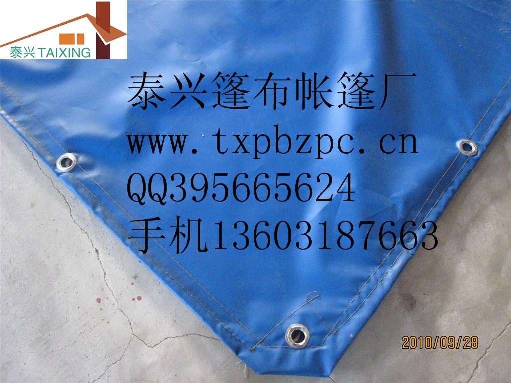 供应华北地区帆布制造有限公司