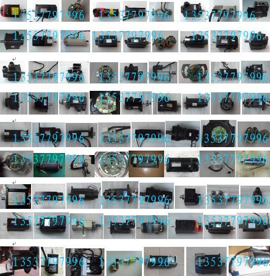 三洋伺服驱动器接线图