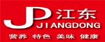 郑州江东商贸有限公司