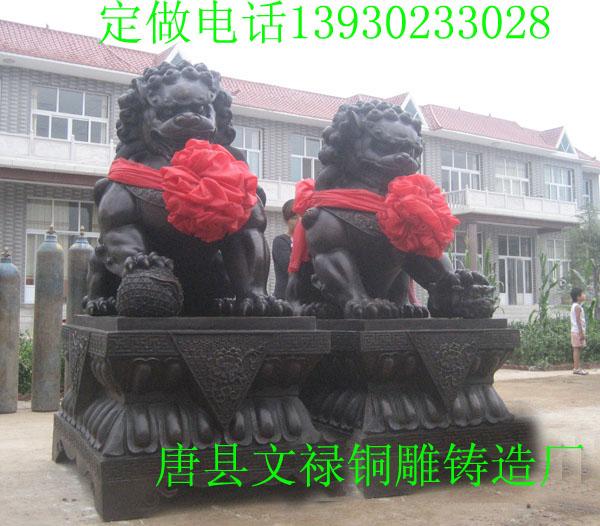 供应铜狮子铸铜狮子北京狮子