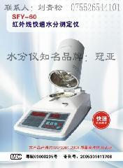 供应环保胶粘剂水分仪建筑胶粘剂水分仪