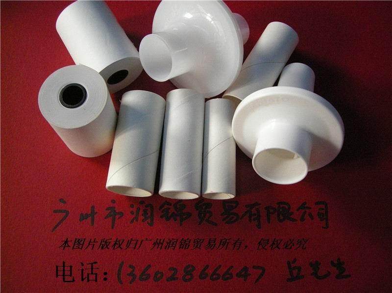 生产供应商:供应肺功能仪咬口耗材纸口件过滤器吹气筒