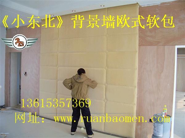 办公室_办公室供货商_供应学校办公室墙面软包