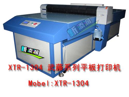 供应商标标牌打印机电脑排版出图产品定位精确印刷彩印批发