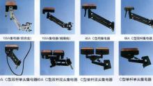 供应集电器架/受电器架 质量优良