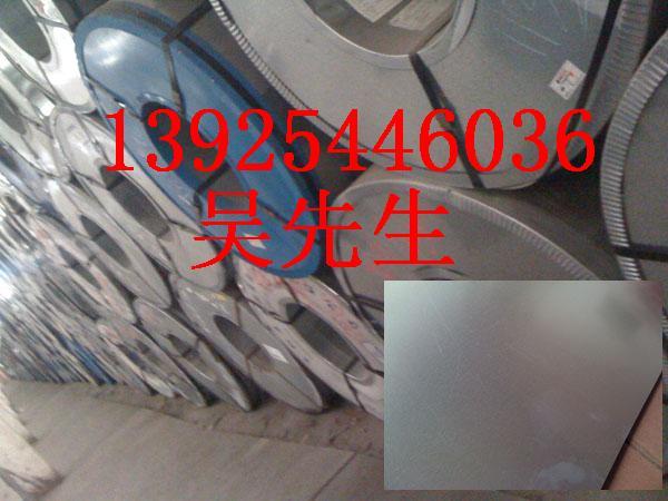 供应镀锌板钢材