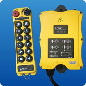 供应蓝屏LAMP-T212点遥-控-器