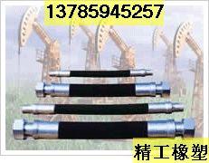 供应高压石油钻探胶管