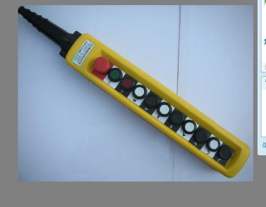 供应起重机用控制盒控制按钮高性价比批发