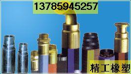 供应专业生产高压胶管总成厂家报价