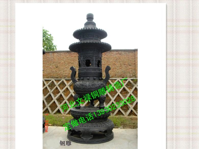供应铜香炉铸铜香炉铜雕香炉