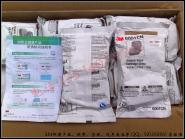 3M6001虑毒盒配合图片
