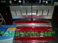 供应青岛久隆汽车灯专用焊接机,汽车配件塑胶熔接机,久隆超音波厂
