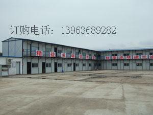 集装箱彩钢活动房图片