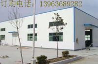 供应钢结构建筑工程,钢结构厂房,电话:13963689282