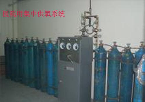供应镇江医用笑气氧气汇流排工业气体汇流排集中供气系统