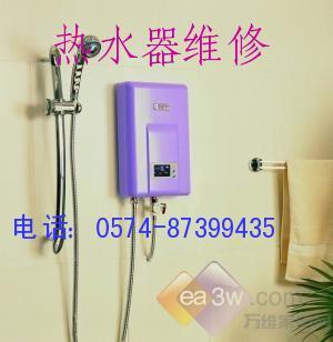 宁波樱花热水器维修点热线图片/宁波樱花热水器维修点热线样板图