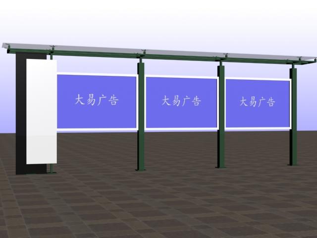 太阳能公交候车亭图片/太阳能公交候车亭样板图