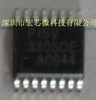 供应视频切换ICPI5V330
