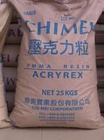 供应PMMA台湾奇美耐热级CM-205