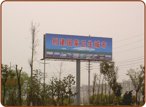 供应北京户外广告牌单立柱制作图片